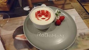 ロボホン-2.jpg